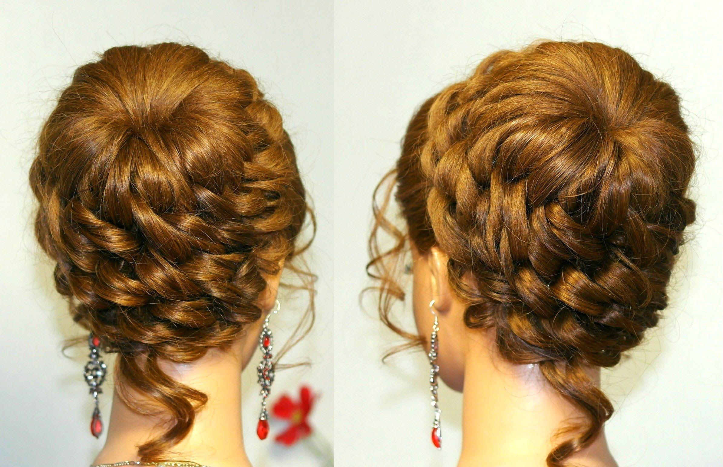 Hairstyles for long hair updo hairstyles Прическа дРя дРинных