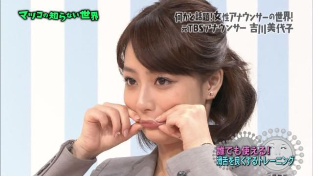 髪型がかわいい宇垣美里の画像