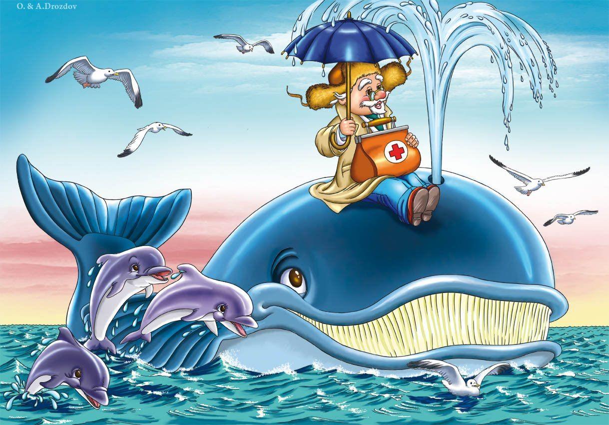 картинки для сказки о море