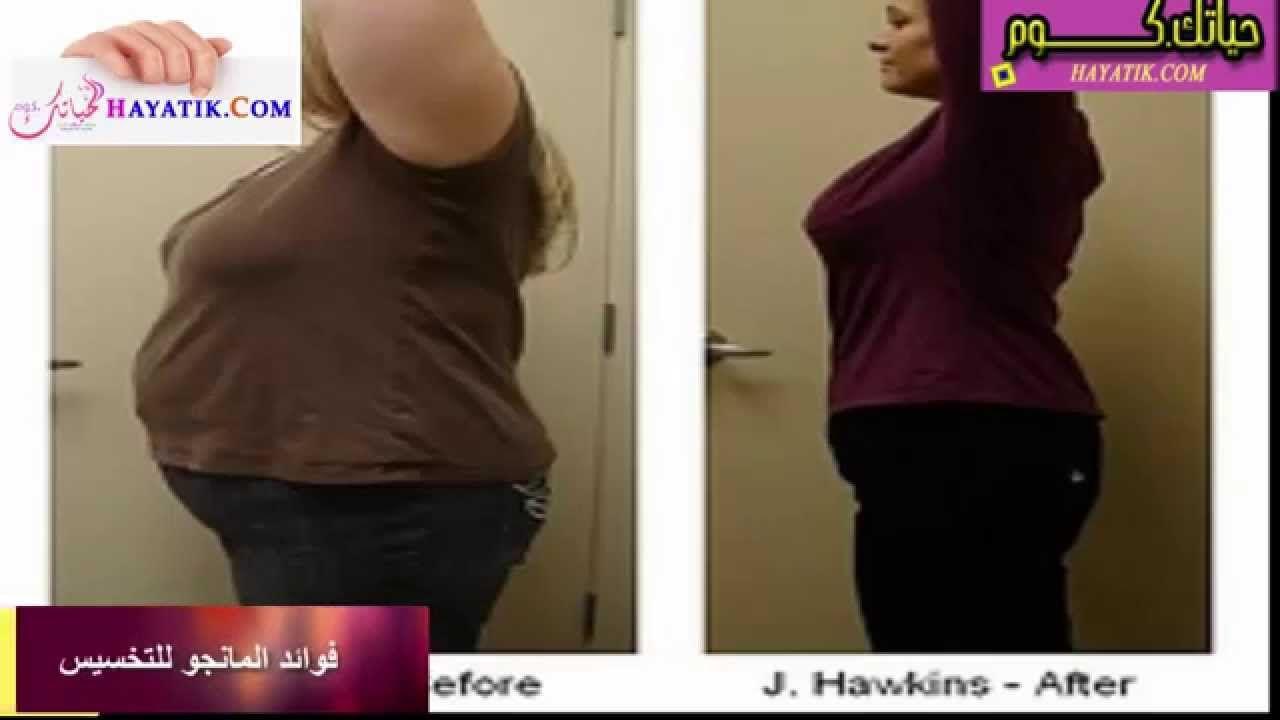 فوائد المانجو الرائعة للتخسيس وإنقاص الوزن فى ايام قليلة Fashion Women Women S Top