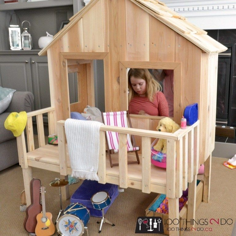 American Girl Treehouse
