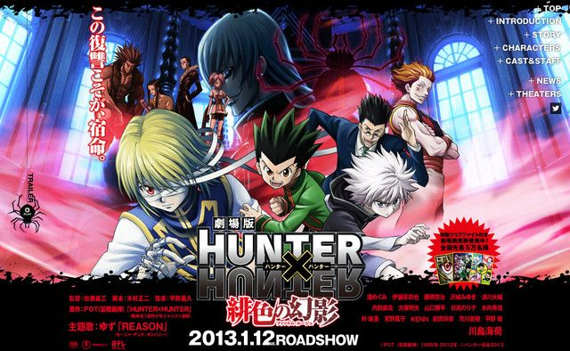 Hunterxhunter Movie Phantom Rouge Hunter X Hunter Hunter Two Movies