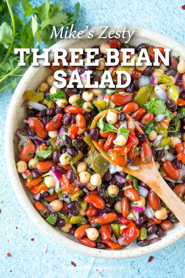 My Three Bean Salad Recipe Has Just The Right Amount Of Tangy Zing With A Mix Of Colorful Beans Bean Salad Recipes Three Bean Salad Mixed Bean Salad Recipes