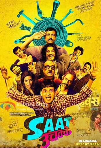 Saat Uchakkey (2016) Full Hindi Movie Download In 300MB