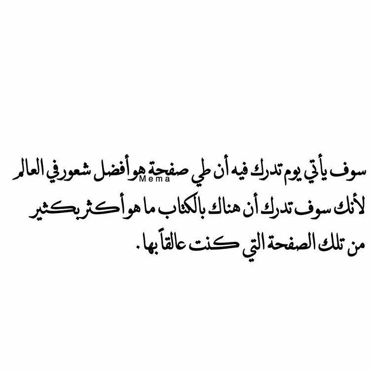 حقيقة