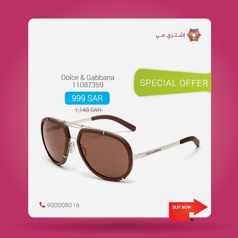 إطلالة عصرية للشباب مع أحدث تشكيلة من النظارات الشمسية من دولتشي آند غابانا فقط ب 999 ريال سعودي Http Www Mens Fashion Oval Sunglass Dolce And Gabbana