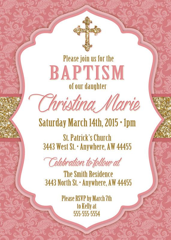 Baptism Invitation Girl Communion Girl Invitations Girl