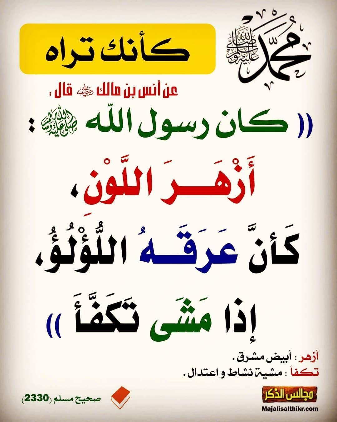 Pin On اللهم صل وسلم على محمد