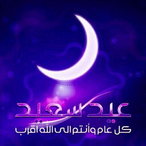 DesertRose/// eid greetings