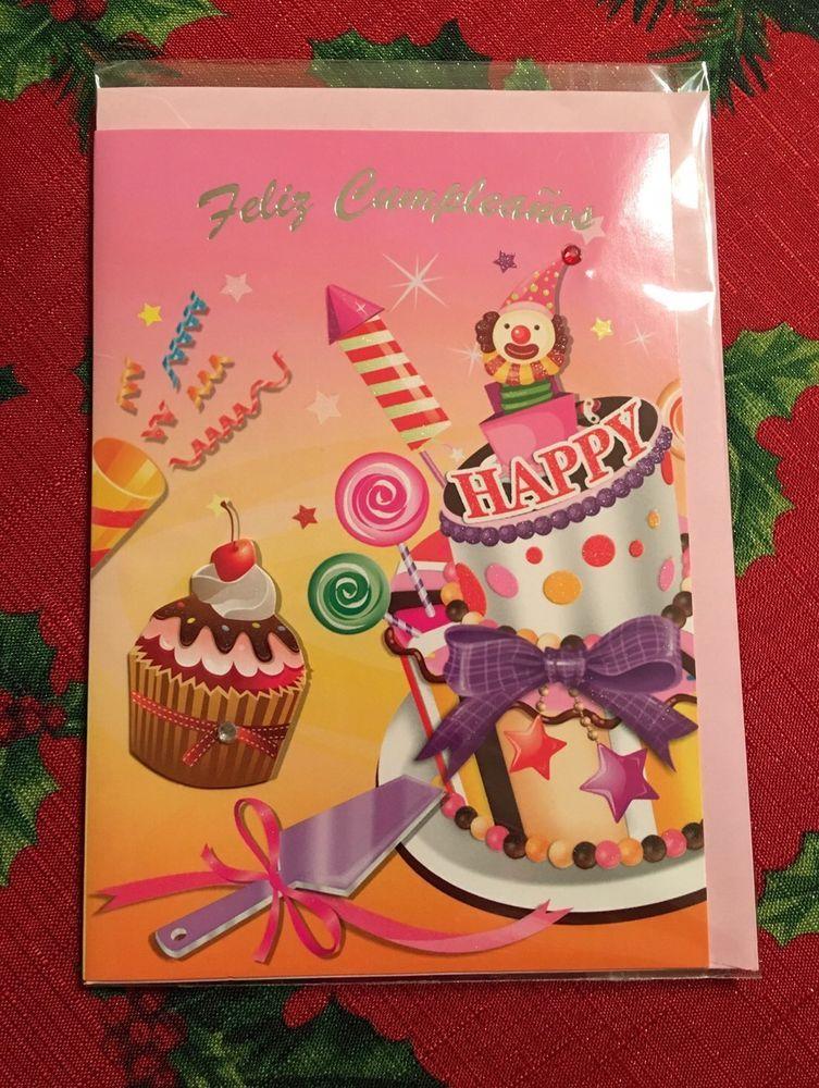 Happy birthday card feliz cumpleanos spanish cup cakes lollipops happy birthday card feliz cumpleanos spanish cup cakes lollipops clown bookmarktalkfo Images