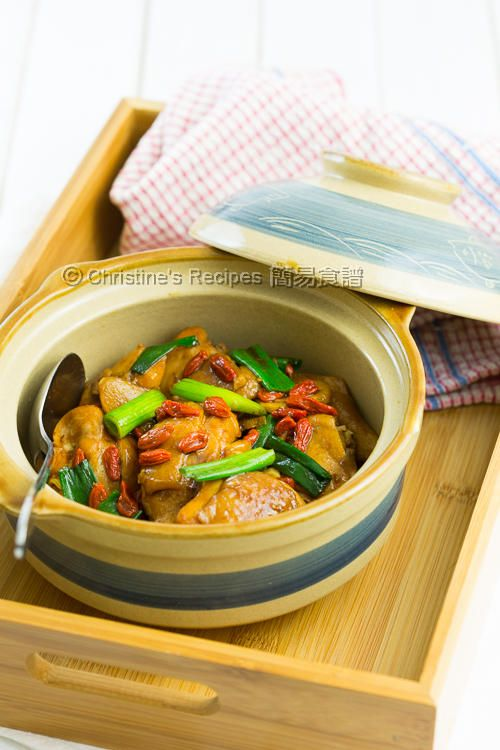 Shaoxing goji chicken recipe chinese recipes easy chinese food forumfinder Gallery