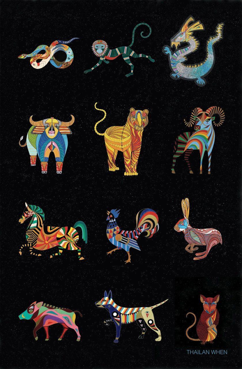 SET completo de 12 zodiaco chino ANIMAL arte impresiones + 11 x 11 ...