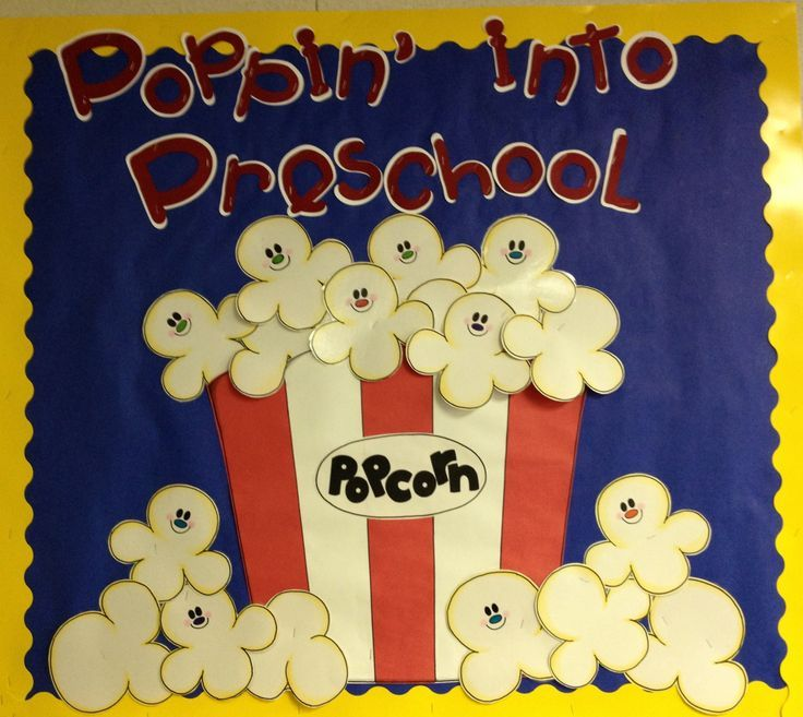 13 Best Photos Of Popcorn Bulletin Board Ideas