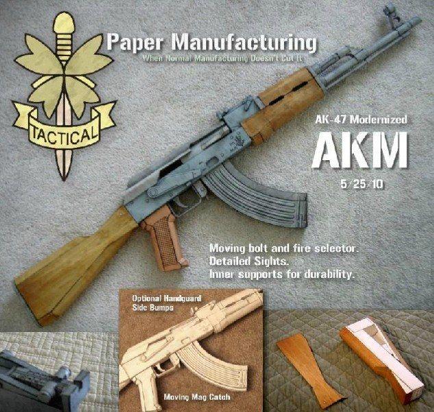 11 Ak47 Assault Rifle Design 3d Diy Papermodel Toy Papercraft