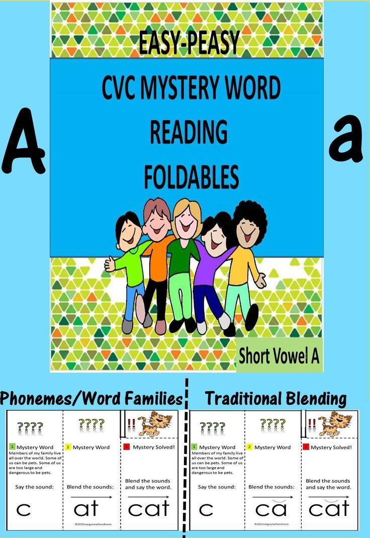 CVC Mystery Word Reading Foldables Short A | EDUCATION is the KEY ...