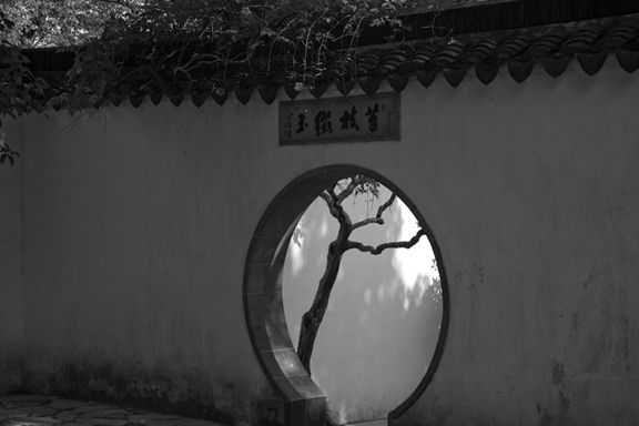 Suzhou, a city in Jiangsu Province, Southern China, is famous for its gardens. Different sections of Chinese gardens are partioned by walls. Getting from one section to another is through a decorative portal like the one shown in this image.