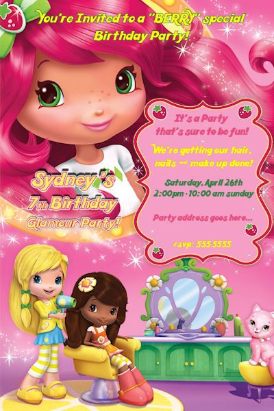 Strawberry Shortcake Birthday Invitation glamour party – Strawberry Shortcake Birthday Cards