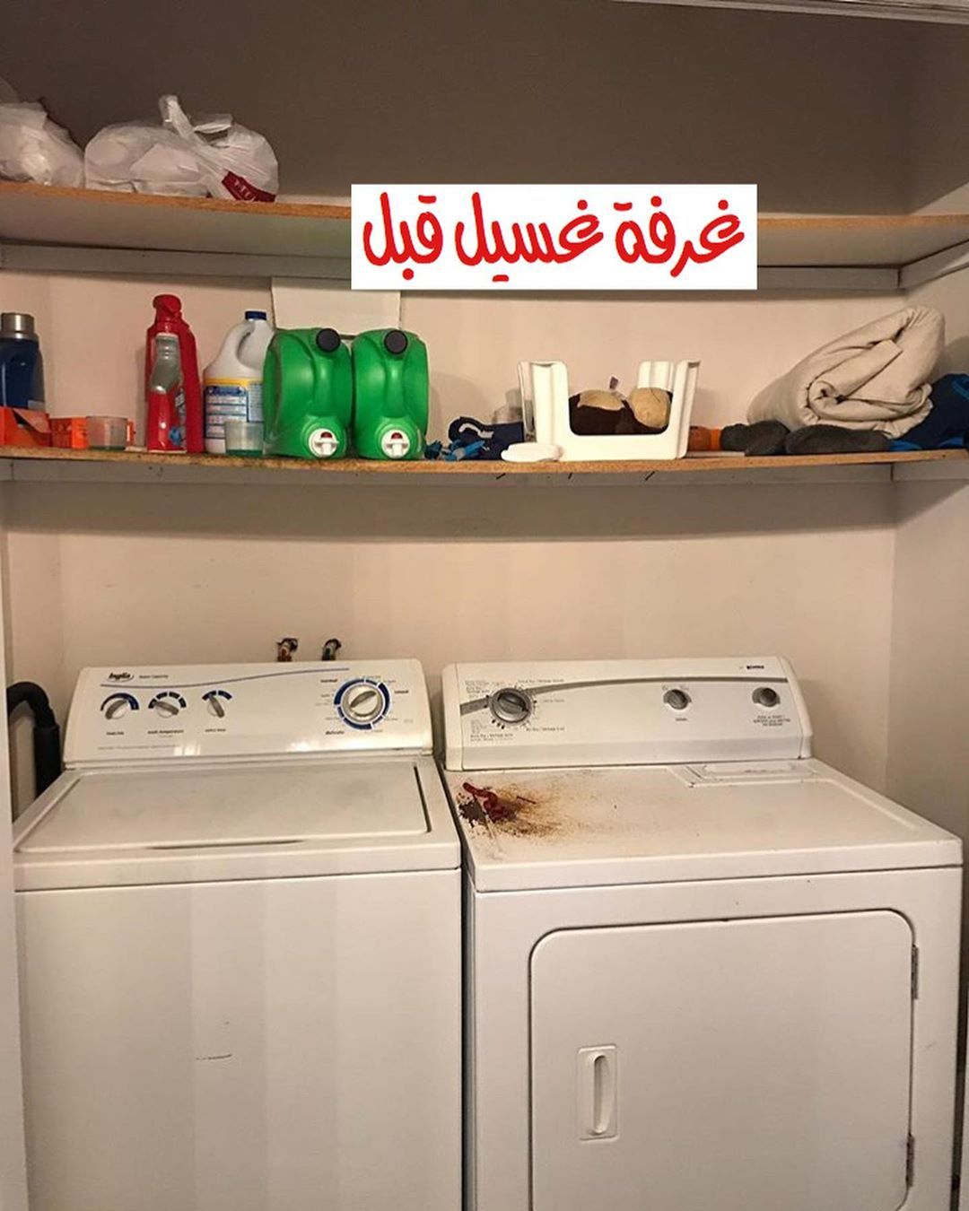 Flcreations On Instagram قبل وبعد من حساب Toshinteriors ديكور ديكورات غرف نوم اعمال فنية جلسة خارجية ديكورات داخلية Home Appliances Room Decor