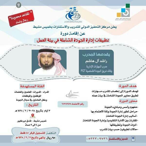 دورات تدريب تطوير مدربين السعودية الرياض طلبات تنميه مهارات اعلان إعلانات تعليم فنون دبي قيادة تغيير سياحه مغامره Map Screenshot Map Shopping