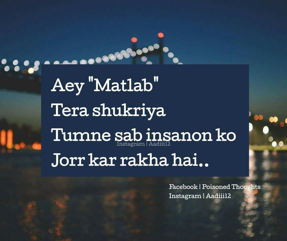#matlab #shayari Pinterest :- @aditiaadi912 | Jokes quotes ...