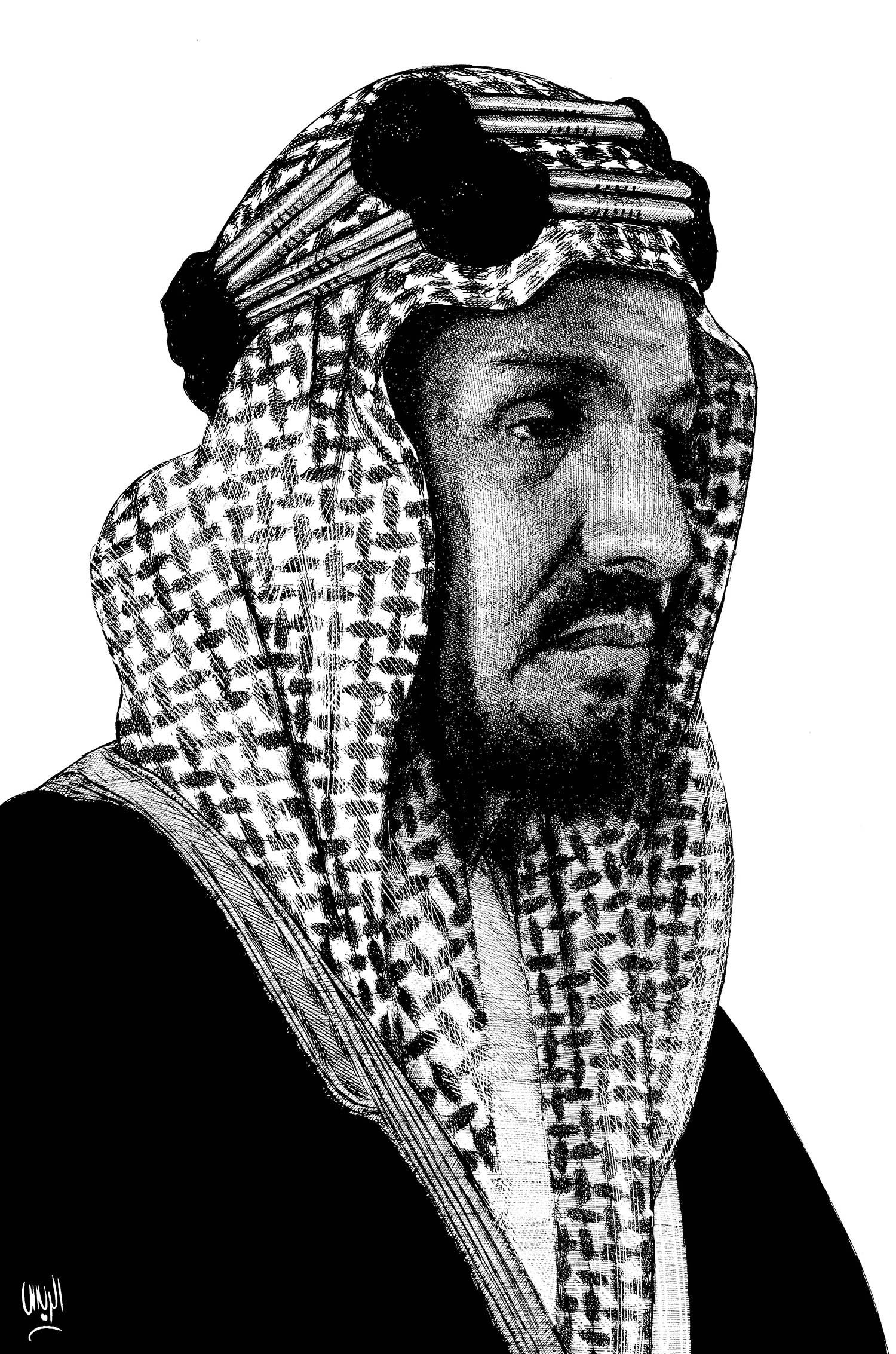 King Abdulaziz Saudi Arabia Culture Portrait Ksa Saudi Arabia