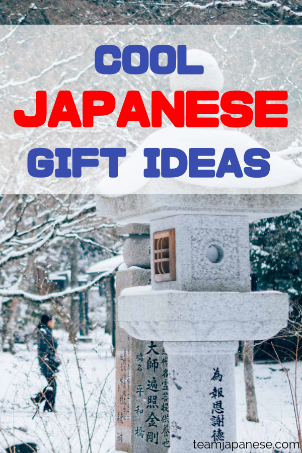 21 Awesome Gift Ideas For Japan Lovers Japan Gifts Japanese Inspired Gifts Japanese Gifts