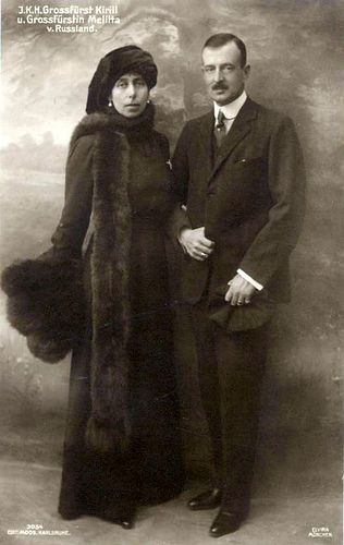 Cyril Vladimirovich and Victoria Melita, Grand Duke and Duchess of Russia