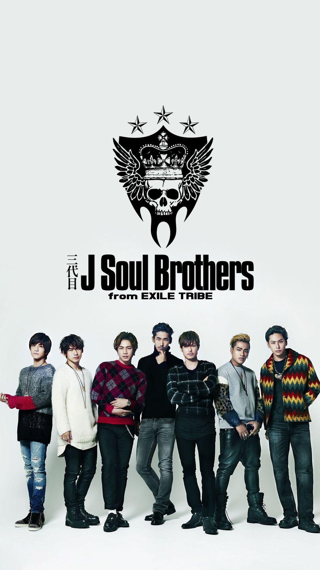 三代目 J Soul Brothersの高画質スマホ壁紙40枚 三代目j Soul Brothers 3代目j Soul Brothers スマホ壁紙