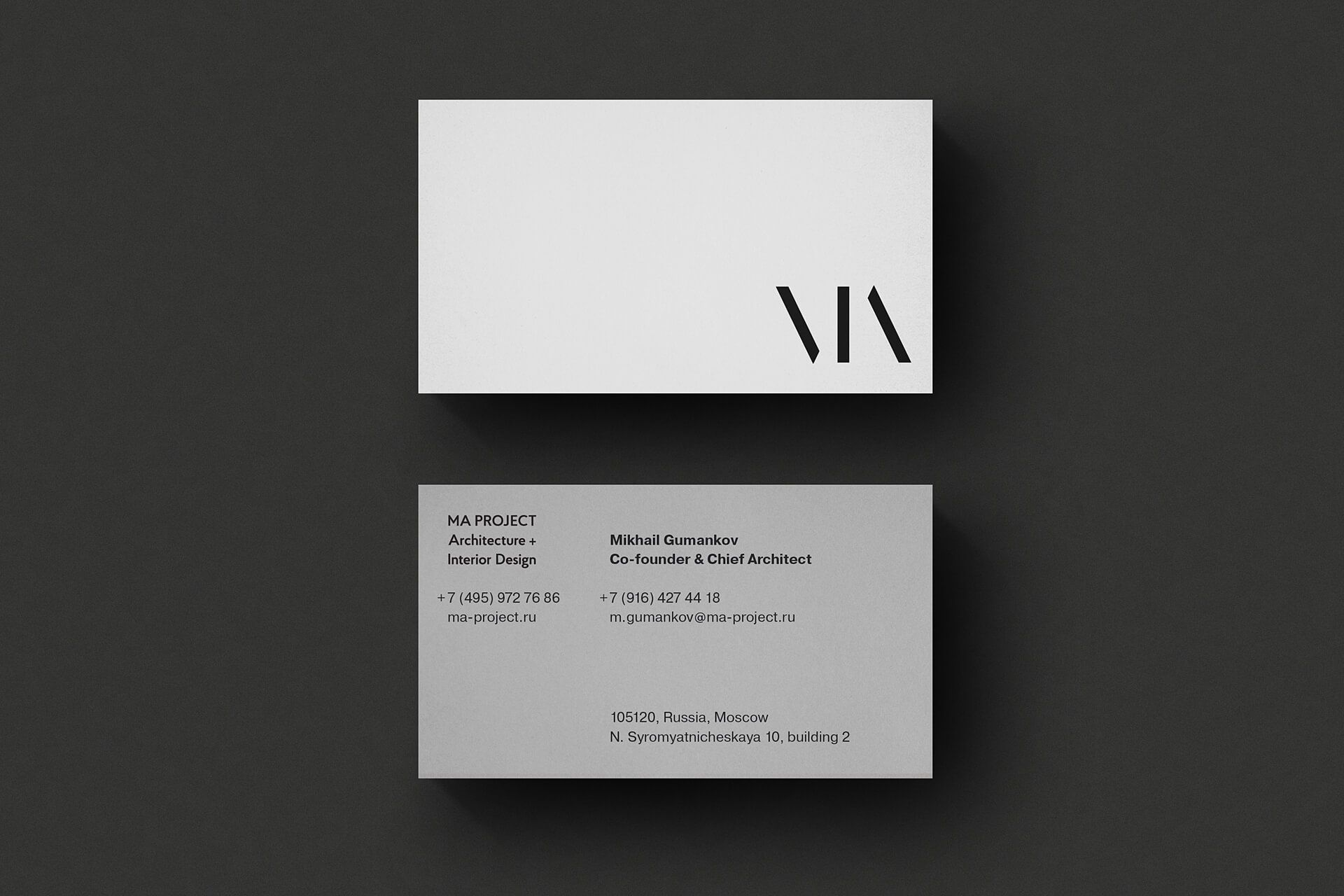 The Bakery Ma Project Business Card Design Minimal Business
