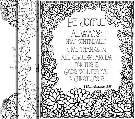 23 Pack Bible Verse Coloring Pages By Happyflowerprintable On Etsy