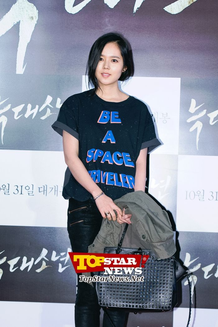 Han Ga In, 'The completion of fashion is the face' …VIP premiere of movie 'Wolf Boy' [KSTAR PHOTO]