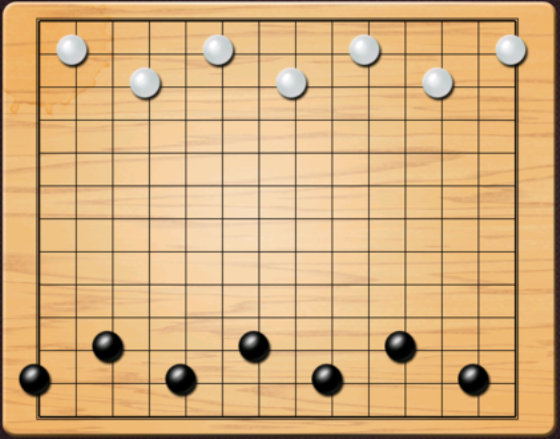 Alkkagi (알까기) Is A Traditional Korean Board Game. To Play