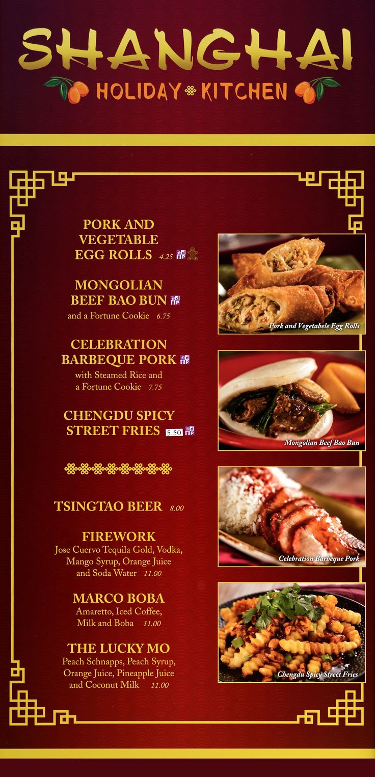 The 2019 Shanghai (China Pavilion) menu board with prices