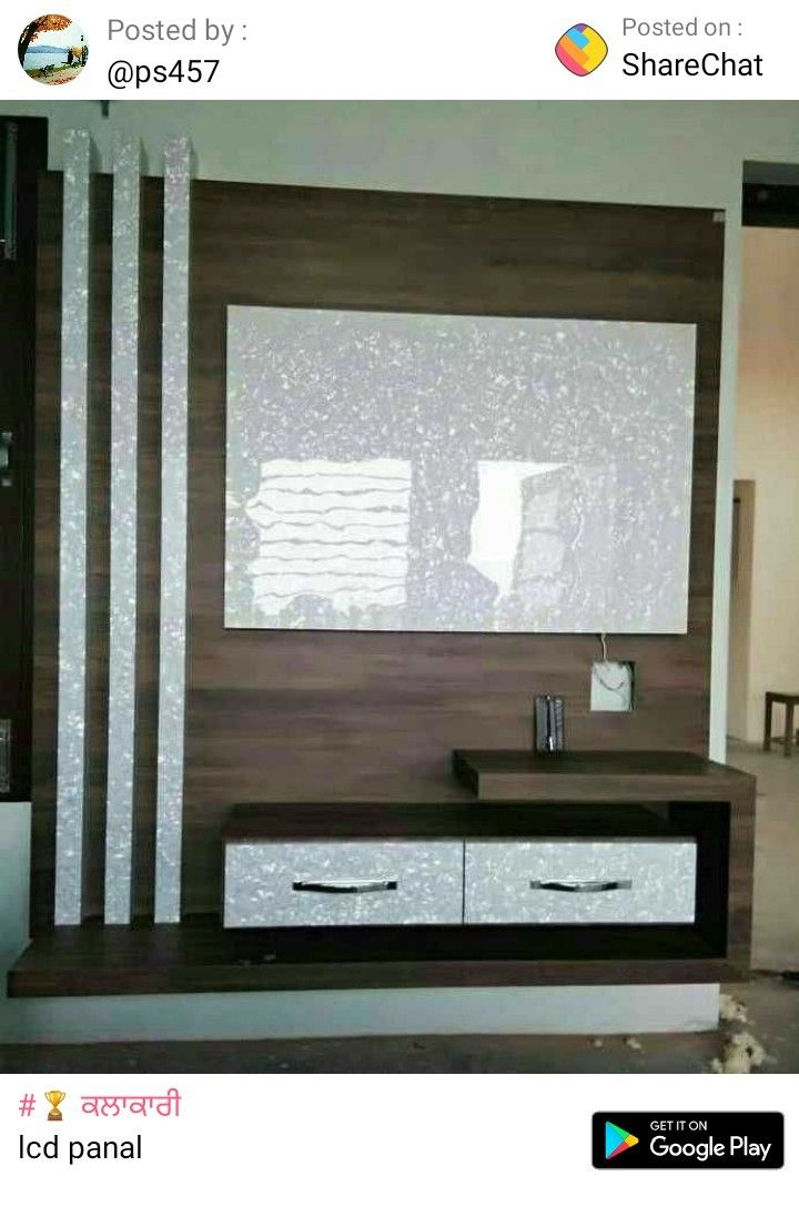 Lcd Panel Design Interior: Pin By Chandrashekara On Tv 1