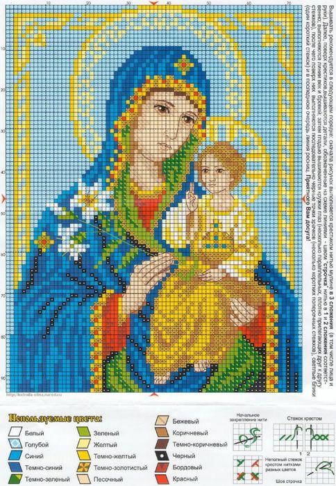 Gráficos de Nossa Senhora | Pinterest | Kreuzstich