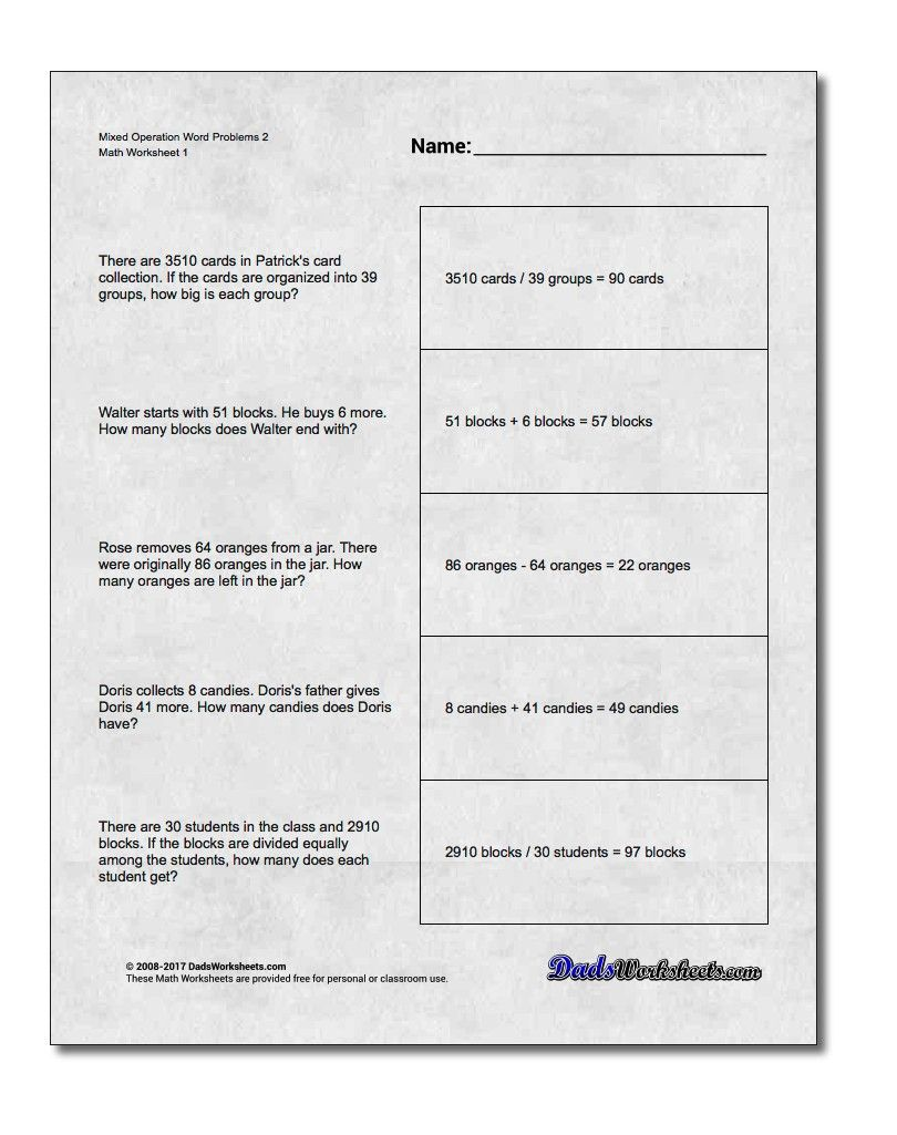 Word Problems Worksheet Mixed Operation 2! Word Problems Worksheet ...
