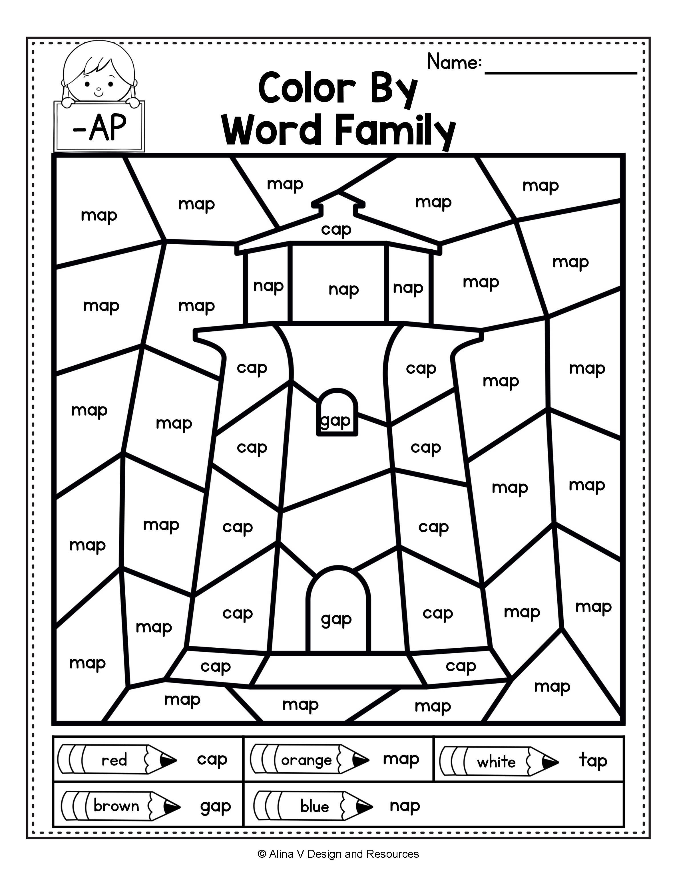 Distance Learning Cvc Words Worksheets Bundle Word