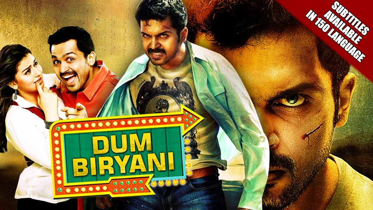 download south indian movies with english subtitles