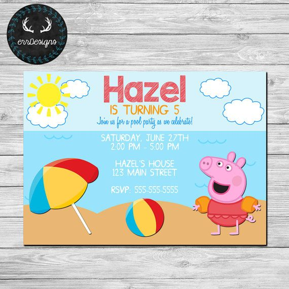 Peppa Pig Pool Party Invitation Digital File By Errdesigns On Etsy