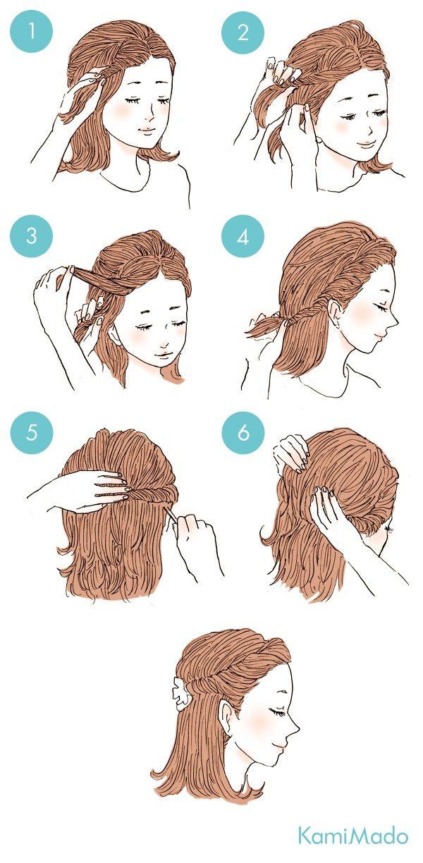 伸ばしかけの髪にピッタリ 前髪ねじりハーフアップ イラスト付き
