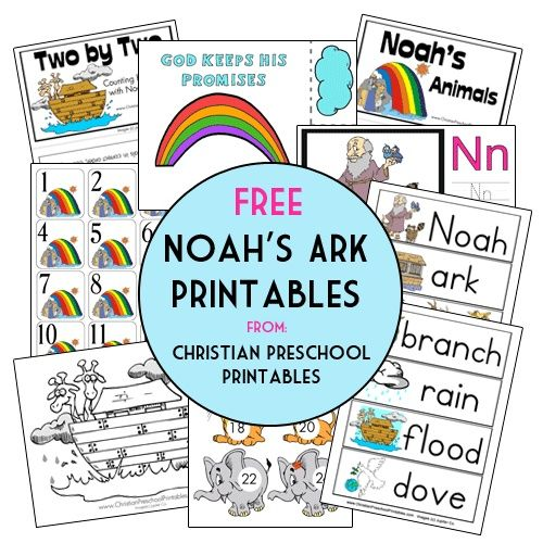 free noahs ark bible printables bible crafts and resources
