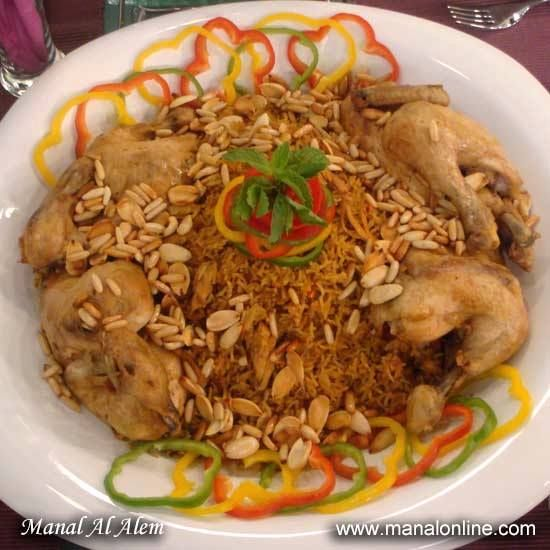 كبسة الدجاج بالدجاج Middle Eastern Recipes Recipes Lebanese Recipes