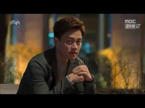 Jisoo- Hold On Marriage Contract OST Part 2 - YouTube Music - marriage contract