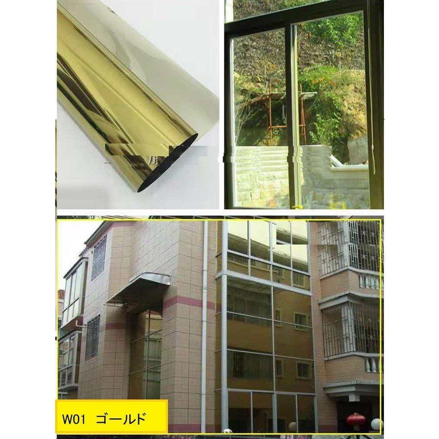 ガラス 断熱 窓