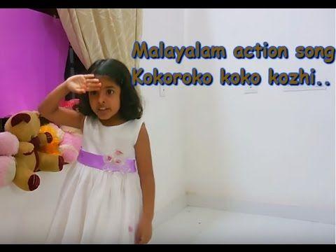 Malayalam action song for kids LKG/UKG (Kokoroko kocko kozhi....)
