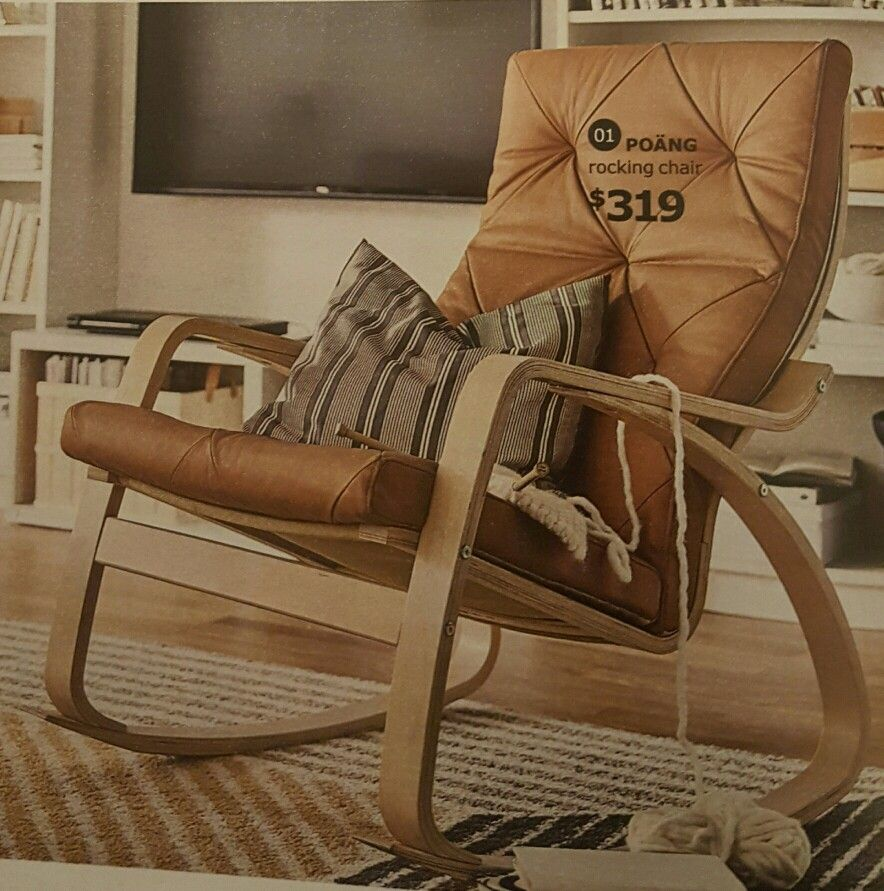 Poang Leather Rocking Chair Ikea 2017
