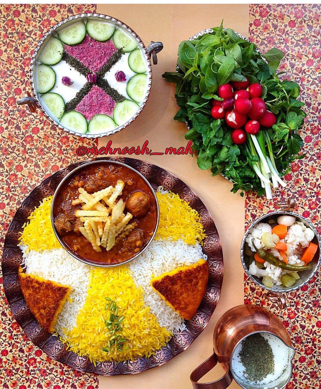Persian Food Persian Food Iranian Food Iran Food