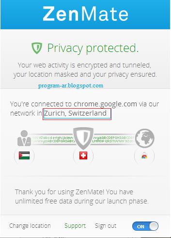 أفضل طرق لفتح المواقع المحجوبة على الفايرفوكس و جوجل كروم بدون برامج ـ كيفية فتح المواقع المحظورة بدون برامج Web Activity Google Google Chrome