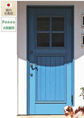 青い玄関ドア 玄関ドア 玄関 ドア