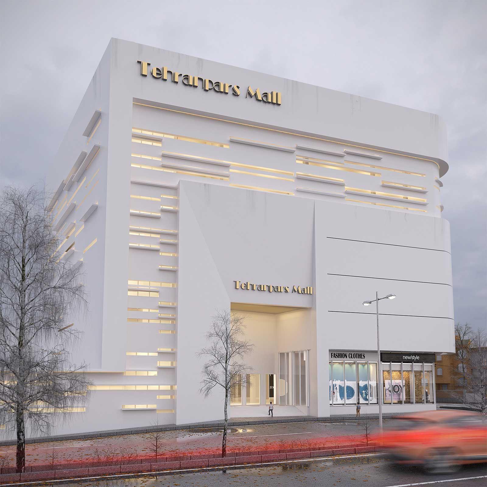 Vrayworld - Tehranpars Mall Facade Shopping Malls Pinte